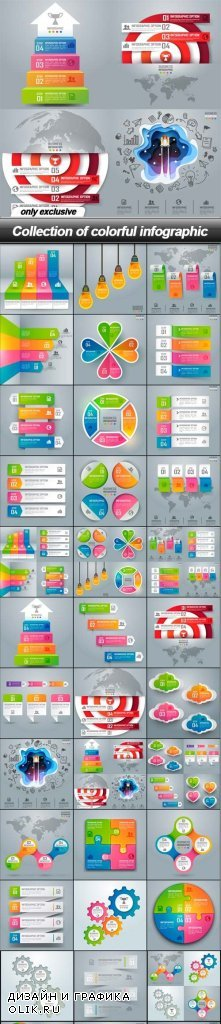 Collection of colorful infographic - 74 EPS