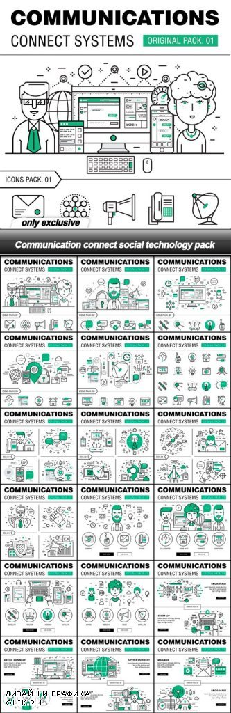 Communication connect social technology pack - 20 EPS