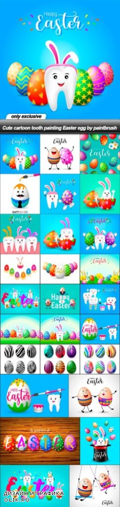 Cute cartoon tooth painting Easter egg by paintbrush - 28 EPS