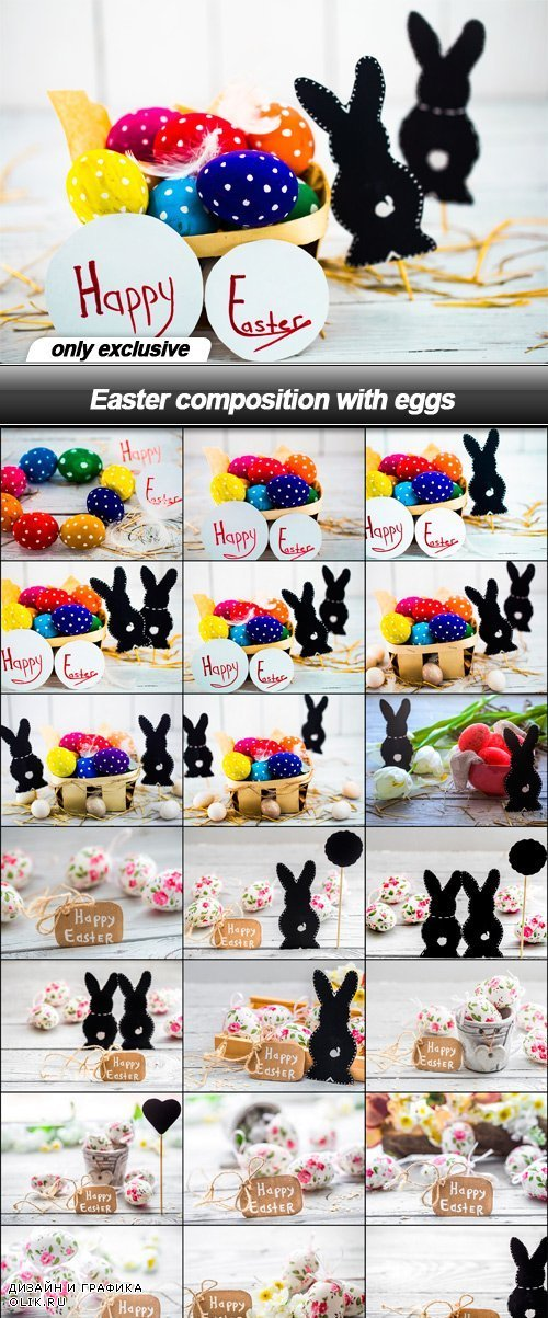 Easter composition with eggs - 21 UHQ JPEG