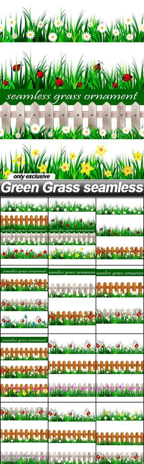 Green Grass seamless - 22 EPS