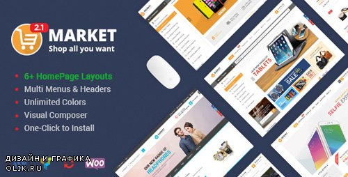 ThemeForest - Market v2.2.0 - Shopping WooCommerce WordPress Theme - 9514470