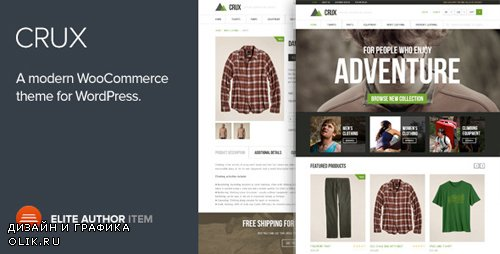 ThemeForest - Crux v1.9 - A modern and lightweight WooCommerce theme - 6503655