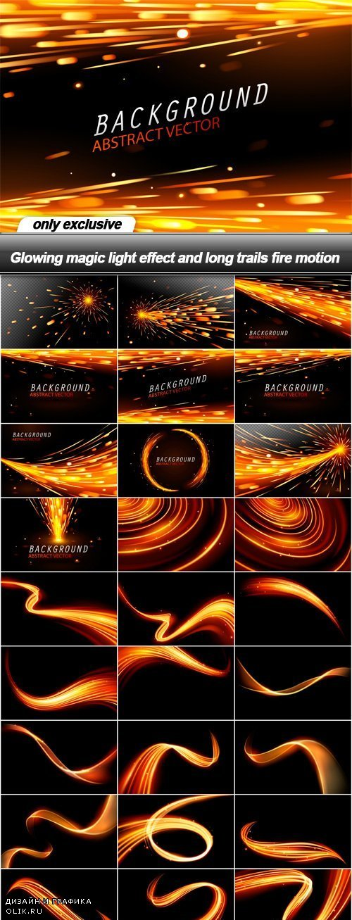 Glowing magic light effect and long trails fire motion - 27 EPS