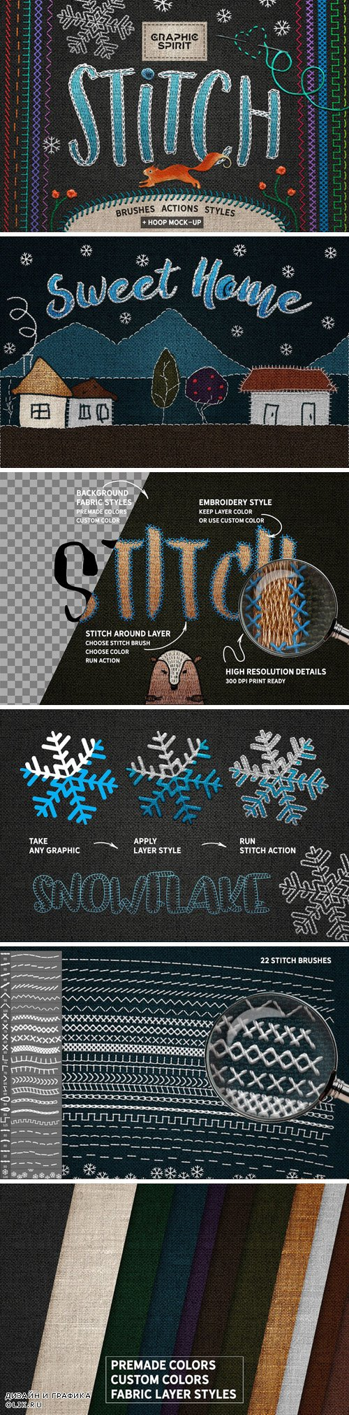 Stitch PHSP Styles & Brushes