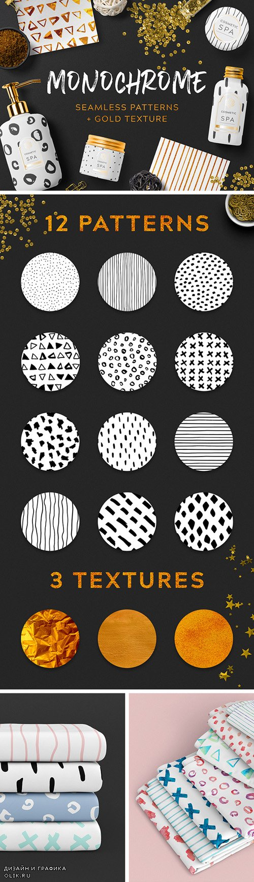 12 Monochrome Seamless Patterns + Gold Textures