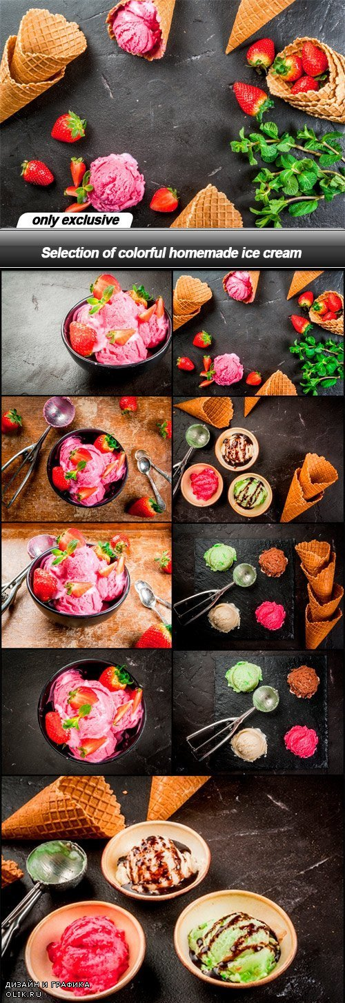 Selection of colorful homemade ice cream - 9 UHQ JPEG