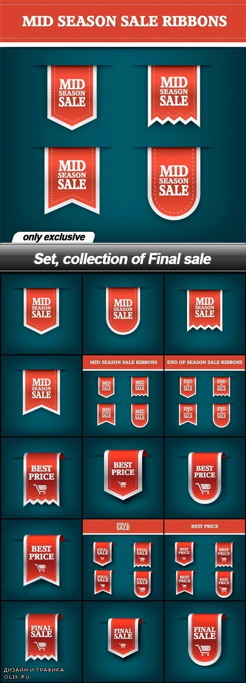 Set, collection of Final sale - 17 EPS