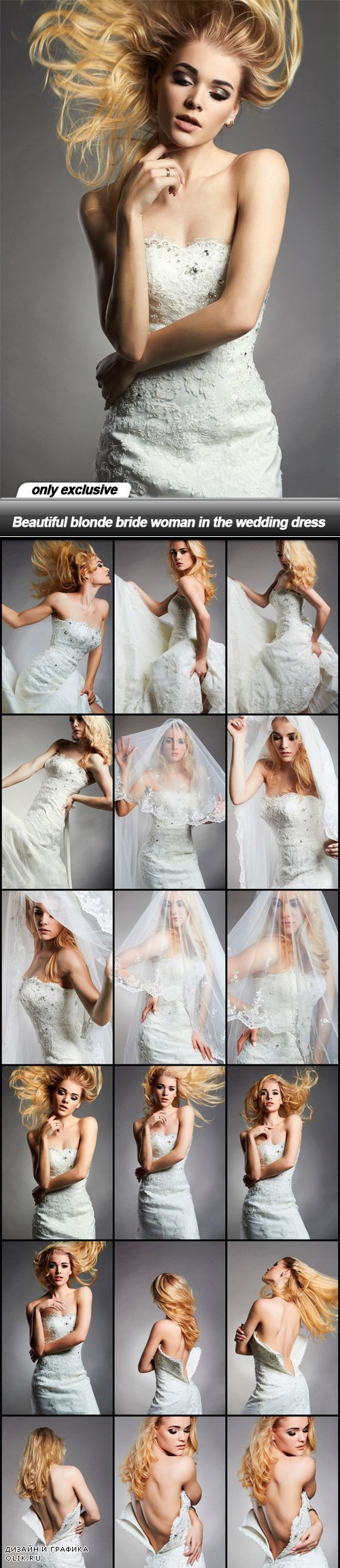 Beautiful blonde bride woman in the wedding dress - 18 UHQ JPEG