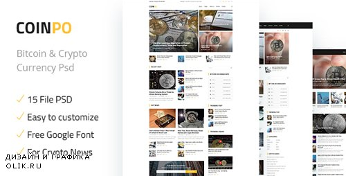 ThemeForest - Coinpo v1.0 - Bitcoin & Crypto Currency PSD Template - 21311986