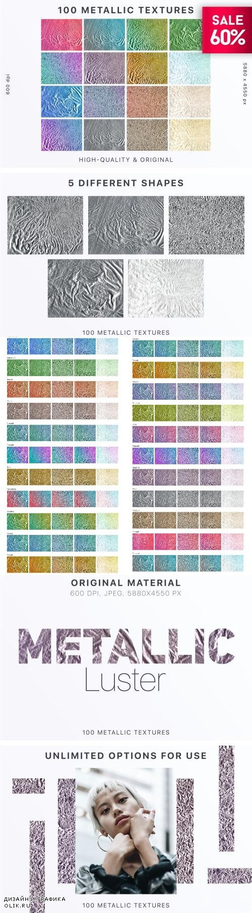 100 Original Metallic Textures - 2270594