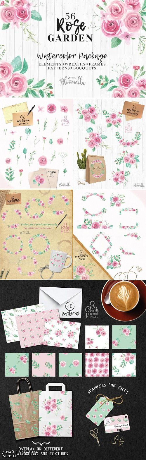 Watercolor Rose Wedding Clipart - 2316984