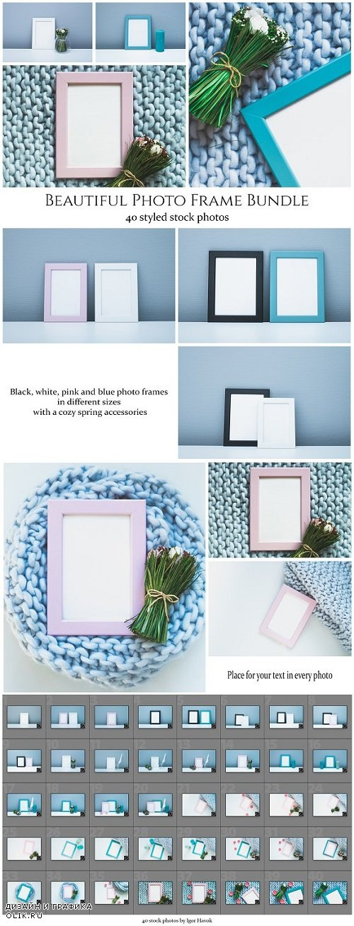 Beautiful Photo Frames 2256557