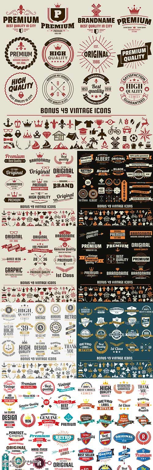 Vintage premium quality labels and badge collection