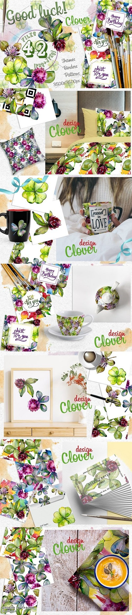 Clover PNG watercolor set 2413588