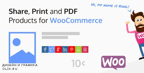 CodeCanyon - Share Print and PDF Products for WooCommerce v2.0.4 - 13127221