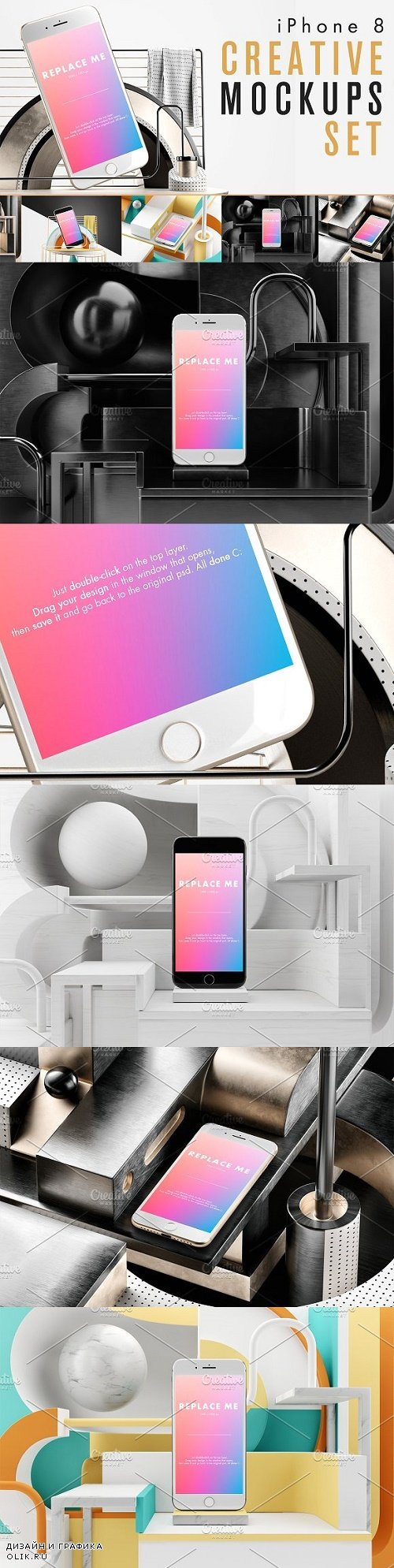 iPhone 8 Creative Mockups Set 2444847