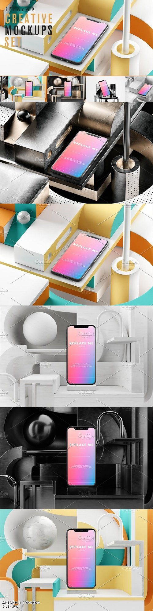iPhone X Creative Mockups Set 2444925