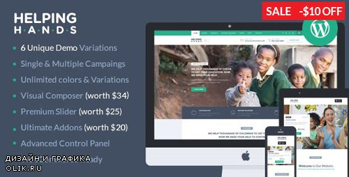 ThemeForest - HelpingHands v2.5.1 - Charity, Fundraising, Church, NGO, Non Profit WordPress Theme - 12832860