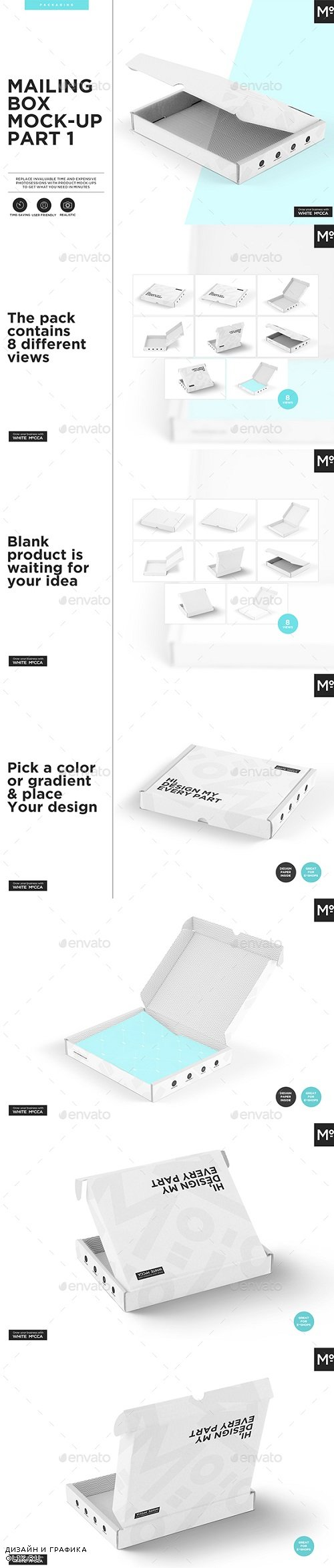 Mailing Boxes Mock-up Part 1 1543178
