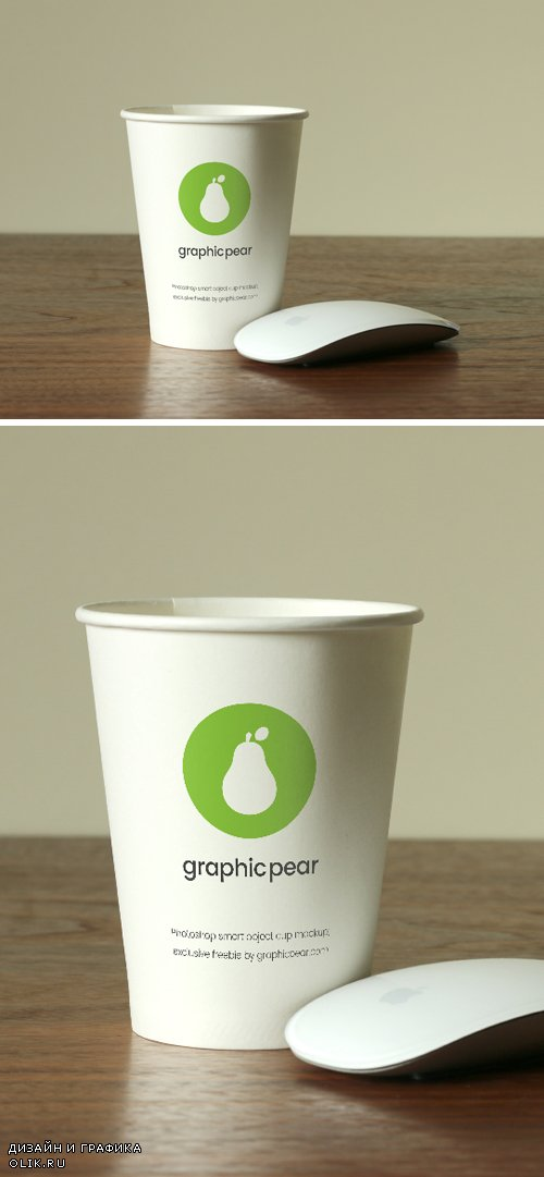 Paper Coffee Cup Mockup, part 11