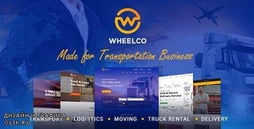 ThemeForest - Wheelco v1.0.3 - Cargo, Transport & Logistics - 20725400