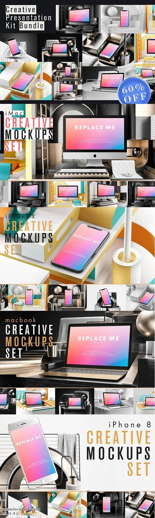 Creative Presentation Kit Bundle - 2447776