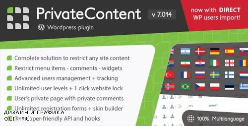 CodeCanyon - PrivateContent v7.014 - Multilevel Content Plugin - 1467885