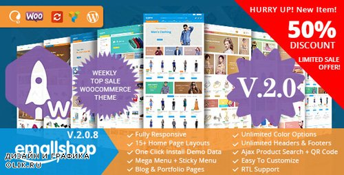 ThemeForest - EmallShop v2.0.7 - Responsive Multipurpose WooCommerce Theme - 18513022 -