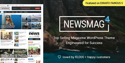 - Newsmag v4.4 - News Magazine Newspaper - 9512331