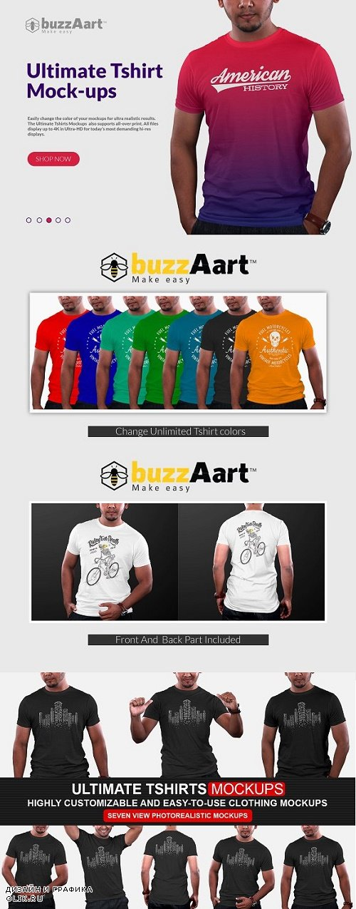 Ultimate Tshirt Mockups - 2498272