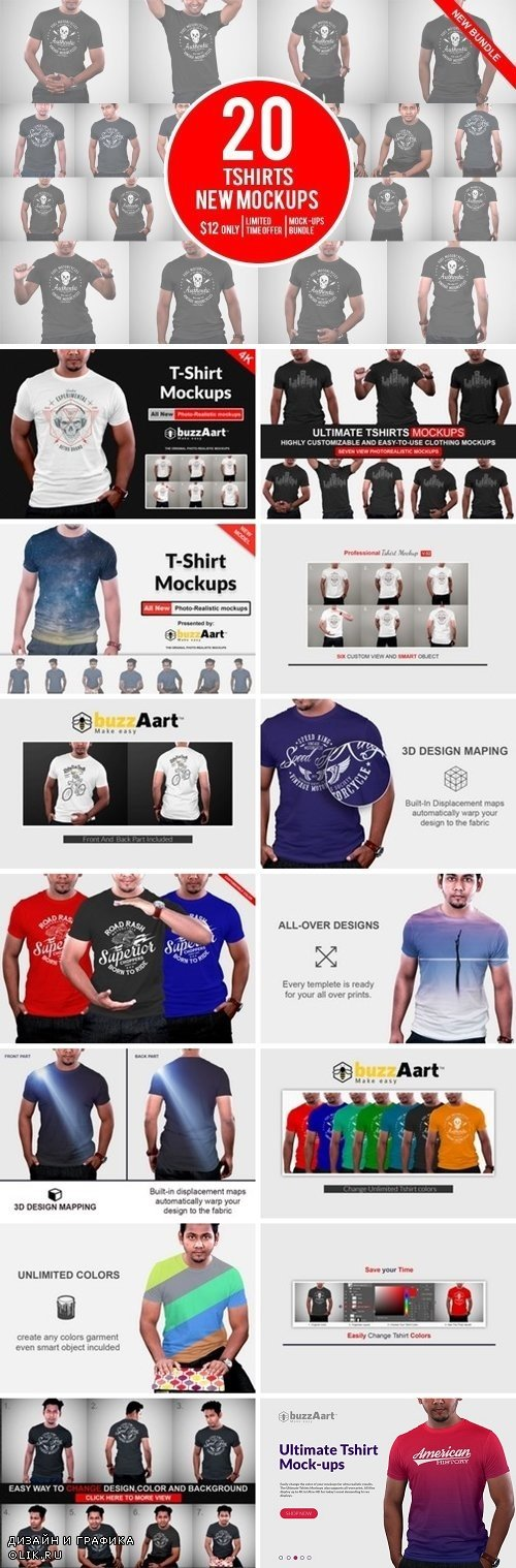 20 T-Shirt Mock-Ups Bundle 2500075
