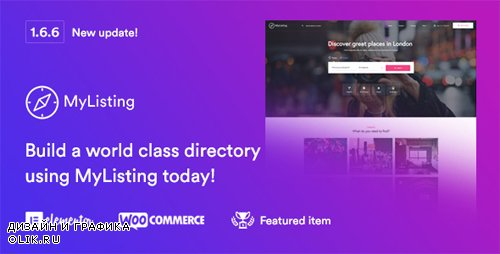 ThemeForest - MyListing v1.6.6 - Directory & Listing WordPress Theme - 20593226