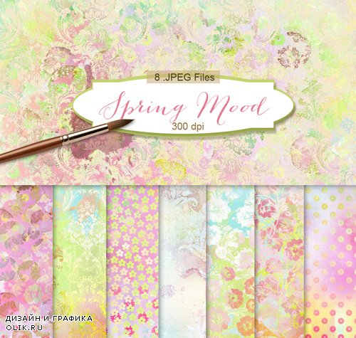 Watercolor Flower Backgrounds - Spring Mood