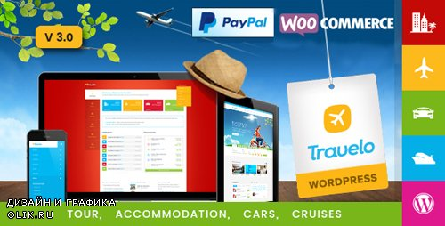 ThemeForest - Travelo v3.0.4 - Travel/Tour/Car Rental/Cruise Booking WordPress Theme - 9806696