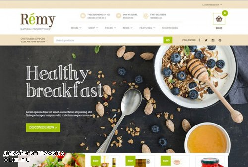 YiThemes - YITH Remy v1.1.9 - A Simple And Tasty Food And Restaurant WordPress Theme