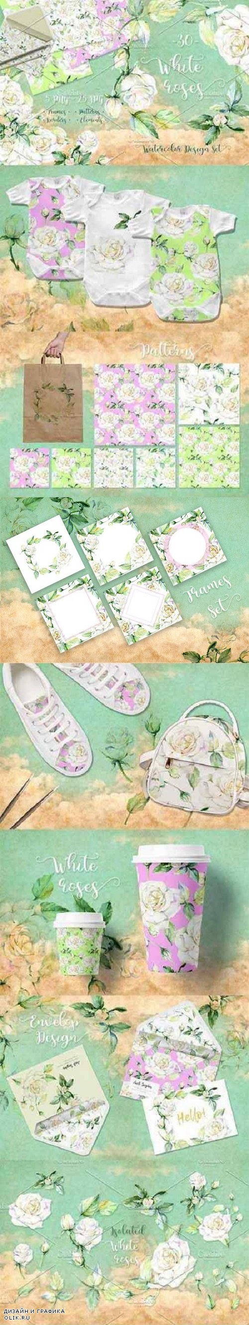 Delicate white roses PNG watercolor set 268254