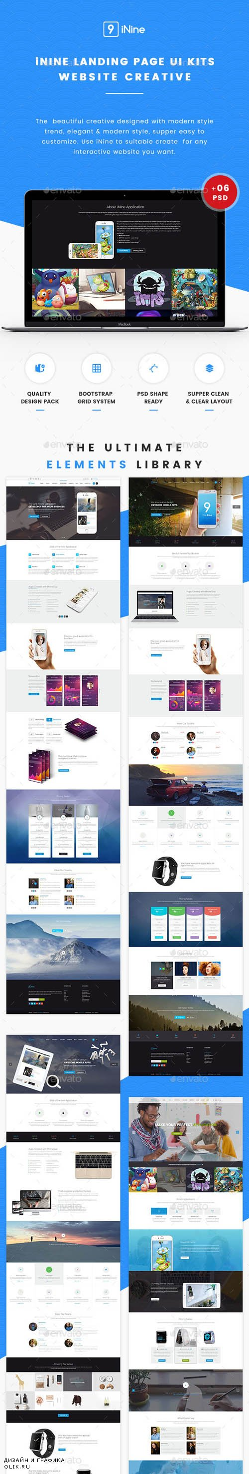 GraphicRiver - Nine UI Kits Landing Pages & Web Design Template - 16997292