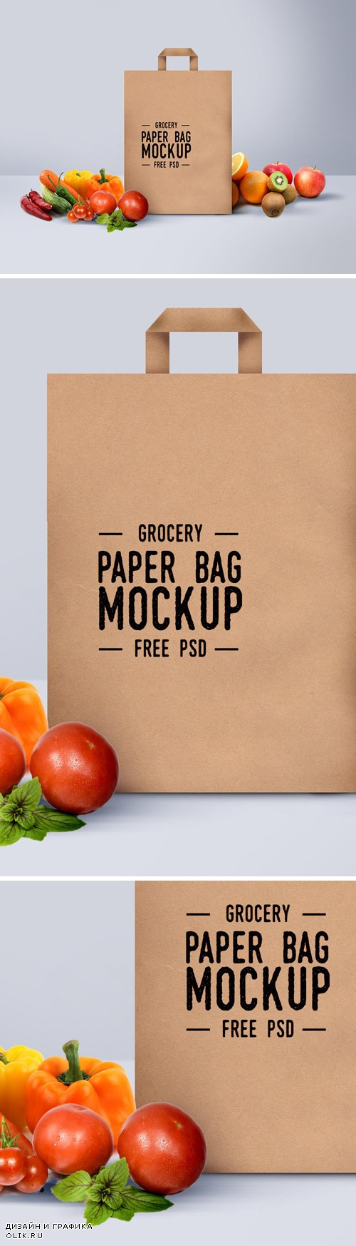 Shopping Paper Bag Mockup, part 3