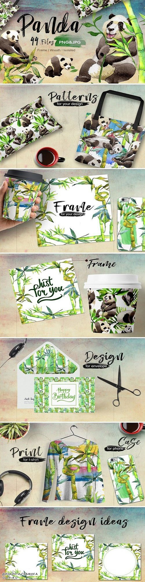 Panda wild animal PNG watercolor set - 2097045