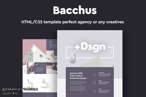 ThemeForest - Bacchus v1.0 - One Page HTML Template - 19371384