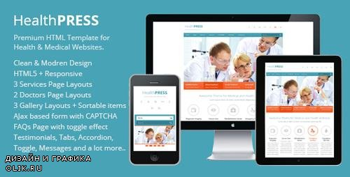 ThemeForest - HealthPress v1.1 - Health and Medical HTML Template - 4337733