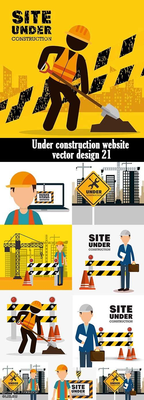 Under construction website vector design 21