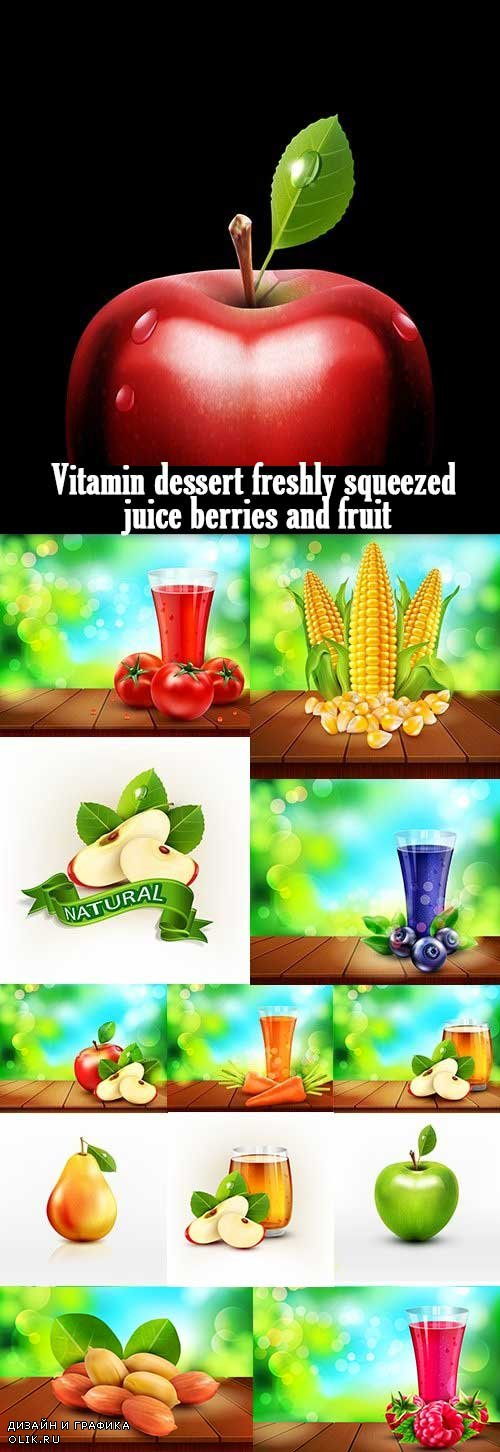 Vitamin dessert freshly squeezed juice berries and fruit