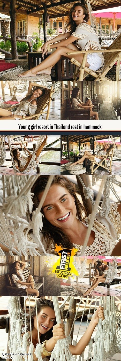 Young girl resort in Thailand rest in hammock
