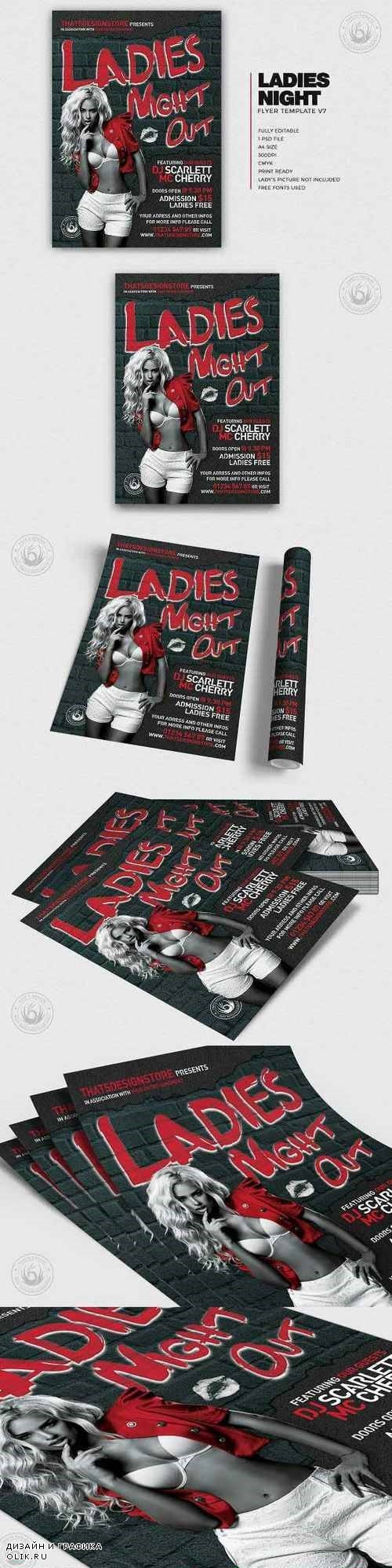 Ladies Night Flyer Template V7 342365