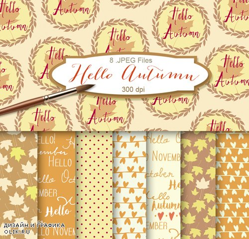Ornamental Background Textures - Hello Autumn