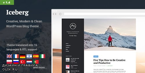 ThemeForest - Iceberg v1.4 - Simple & Minimal Personal Content-focused Wordpress Blog Theme (RTL support) - 13624572