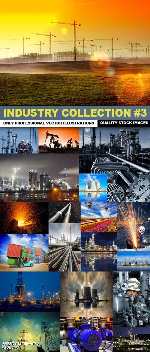 Industry Collection #3, 25xJPG