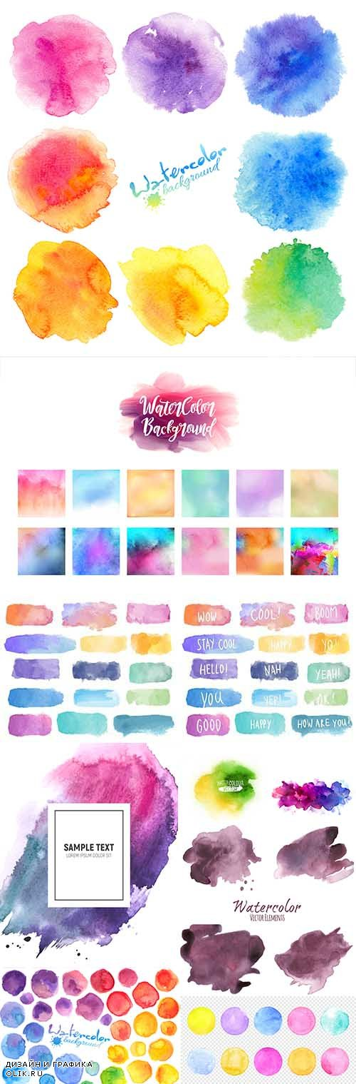 Decorative watercolor multi-colored spots of color